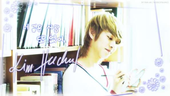 https://supershiningbeauty.files.wordpress.com/2011/04/heechul_no_other_wallpaper.jpg?w=300