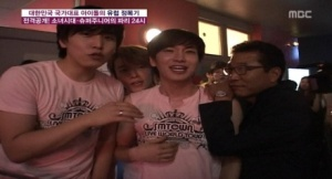 http://supershiningbeauty.files.wordpress.com/2012/06/sungmin-leeteuk-sooman.jpg?w=300